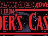 スター・ウォーズ:ベイダーの城の物語