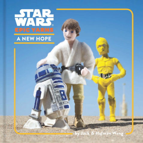 File:Epic Yarns A New Hope Cover.png