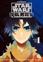 SWRebelsMangaVol1-CoverJapan