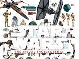 ვარსკვლავური ომები: ვიზუალური ენციკლოპედია