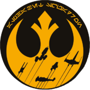 Alphabet Squadron Patch