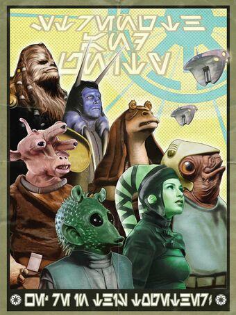 Alien Wookieepedia Fandom