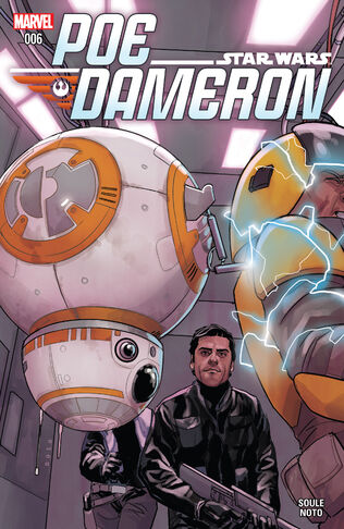 File:Star Wars Poe Dameron 6.jpg