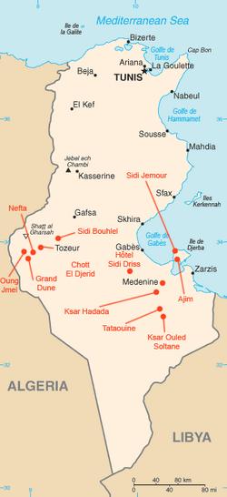 Tunisia sw locations