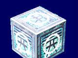 Chu-Gon Dar cube