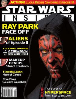 Insider 70