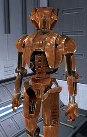 HK-47 | Wookieepedia | FANDOM powered by Wikia