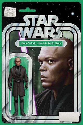 File:Jotr-mw-1-actionfigure-variant.jpg