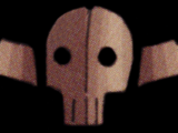 1st Imperial Center Core Defense Squadron