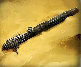 File:Modified T-21 Rifle.jpg
