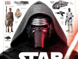 ვარსკვლავური ომები: ძალის გამოღვიძება: ილუსტრირებული ლექსიკონი