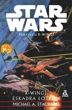 X-wingi I