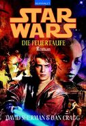 Jedi Trial De