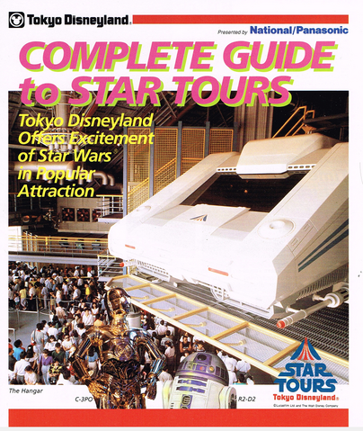 File:Complete Guide to Star Tours.png