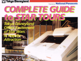 Complete Guide to Star Tours