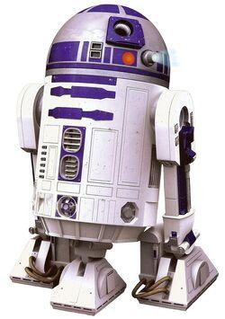 Serie R2