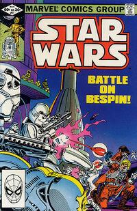 Star Wars 57 - Hello, Bespin, Good-bye
