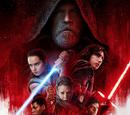 Star Wars Episodio VIII: Gli Ultimi Jedi