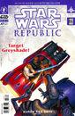 Republic47