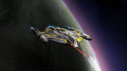 Ketsu Onyo Lancer-class Pursuit Craft SWX