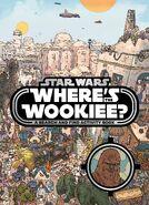 WherestheWookiee-UK
