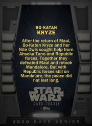 Bo-KatanKryze-2020base2-back