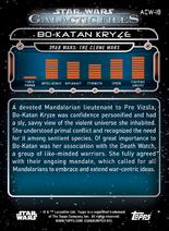 BoKatan-GF2016-back