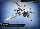 X-Wing T-70 - Ships & Vehicles: Age of Resistance