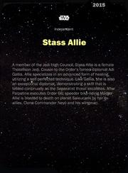 StassAllie-Base1-back