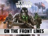 Зоряні війни: На передовій