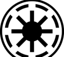 Галактична Республіка