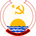 Seal of the SCRC