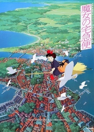 Kiki's Delivery Service (Movie)