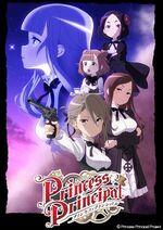 Princess Principal, Title Card