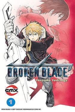 BrokenBlade