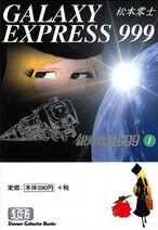 Galaxy Express 999 manga vol 1 (1994 reprint)