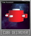 Cube Destroyer Foil 5