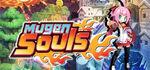 Mugen Souls Logo