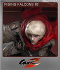 GunZ 2 The Second Duel Foil 4