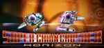 Super Chain Crusher Horizon Logo