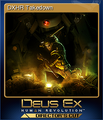 Deus Ex Human Revolution Card 8
