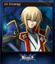 BlazBlue Calamity Trigger Card 2