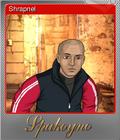 Spakoyno Back to the USSR 2.0 Foil 4