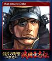 NOBUNAGA'S AMBITION Souzou SengokuRisshiden Card 04