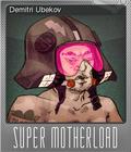 Super Motherload Foil 5