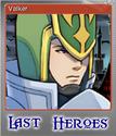 Last Heroes Foil 5