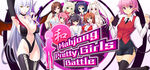 Mahjong Pretty Girls Battle Logo