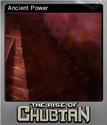 The Rise of Chubtan Foil 4