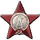Supreme Ruler 1936 Badge 1