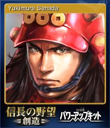 Nobunagas Ambition Souzou with Power Up Kit Card 4